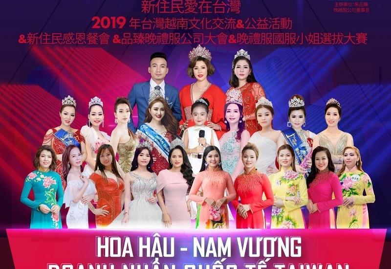 Trailer Hoa hậu - Nam Vương quốc tế 2019